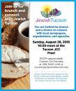 Jewish Tucson: Free Bagel Brunch
