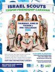 Israel Scouts Tzofim Friendship Caravan